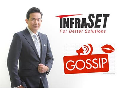 INSET-คุณศักดิ์บวร-Cover-1