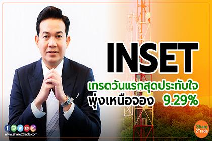 news_1570526879